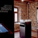 Jüdisches Museum, Creglingen