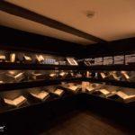 Bachhaus Eisenach Ausstellungsraum Museumsvitrine